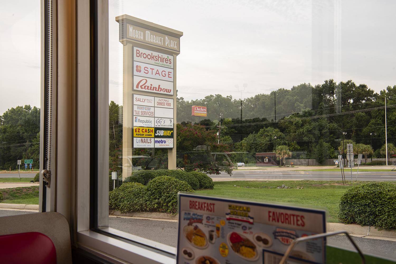 Store #1809: Shreveport, Louisiana