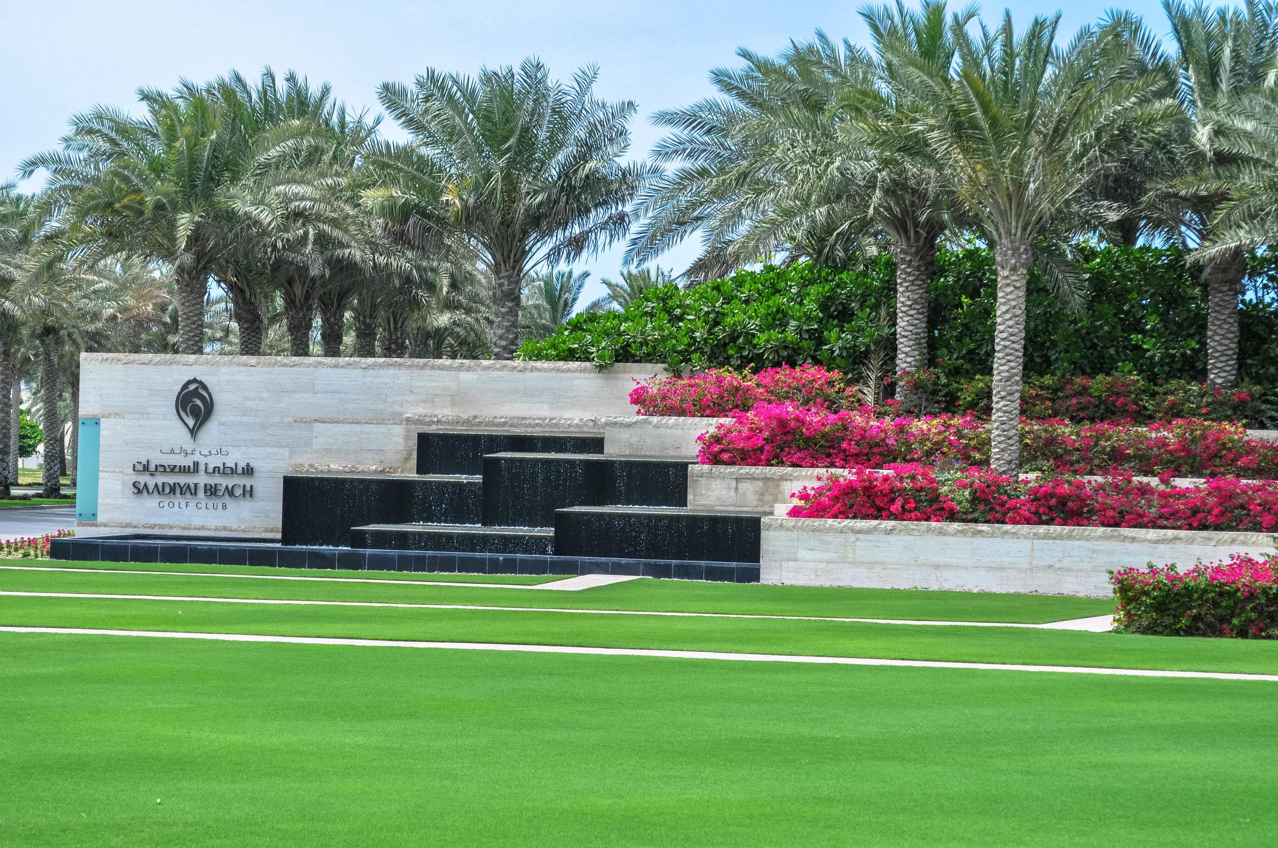 Saadiyat Golf Academy - Abu Dhabi, United Arab Emirates