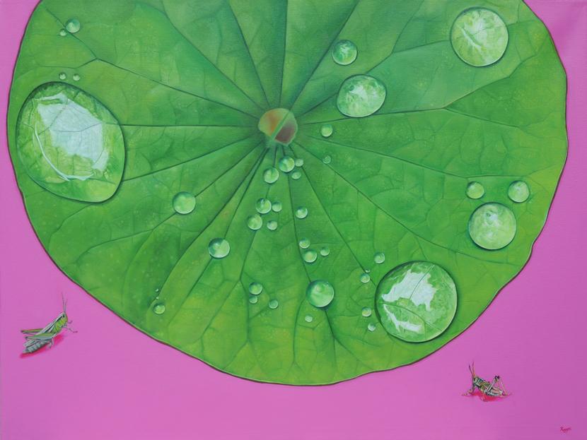 Untitled [Leaf] (2016)