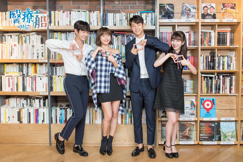 ▲《 醫療船 》線上看:MBC 最新水木劇《 醫療船 》週三開播,KKTV 於 8 月 31 日起跟播,並於每週四、五更新