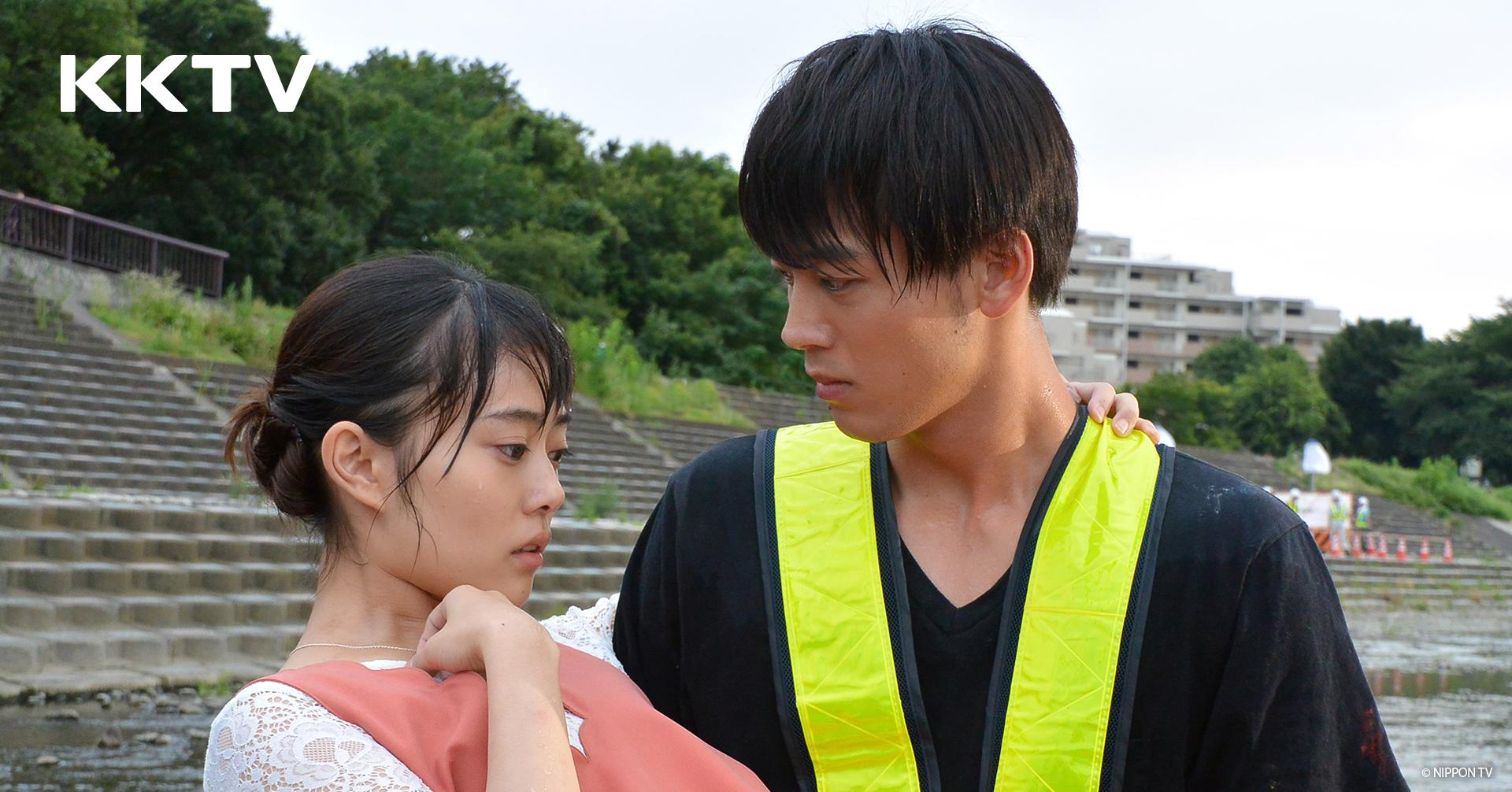 ▲  竹內涼真 本季主演的新劇《 過度保護的加穗子 》