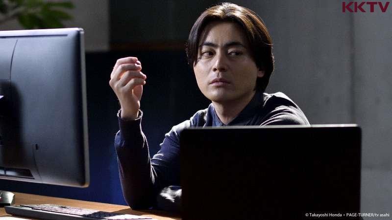 山田孝之飾演了一個低調的駭客,專業、冷酷的形象是戲中一大亮點。