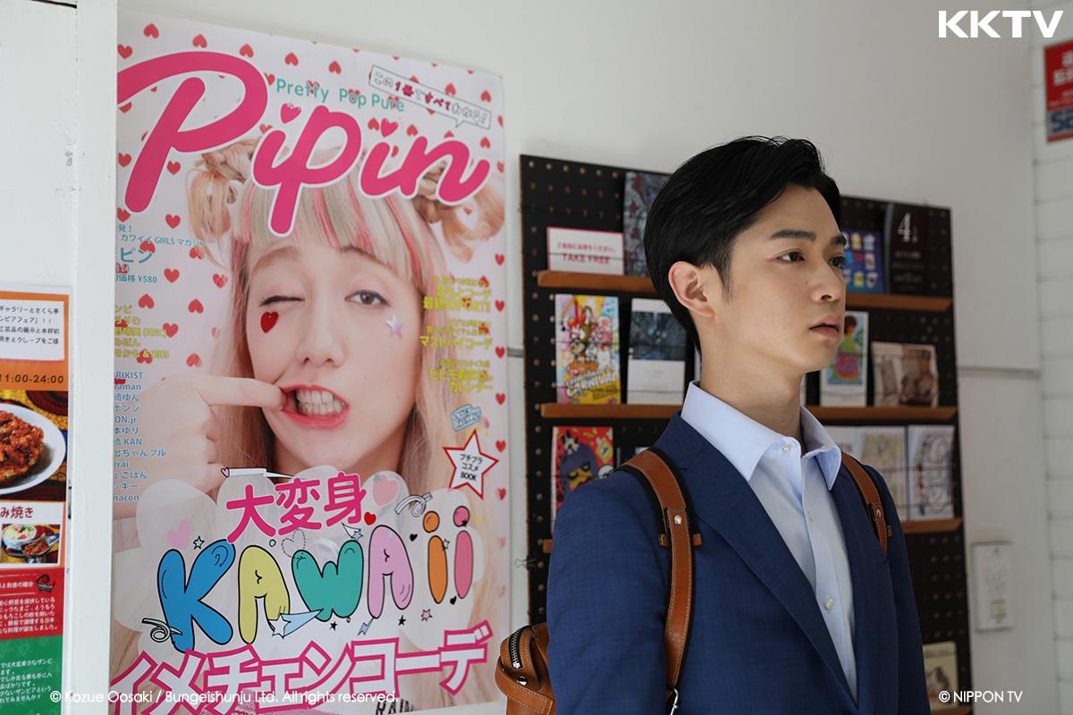 來到少女雜誌的編輯君_copy2.jpg