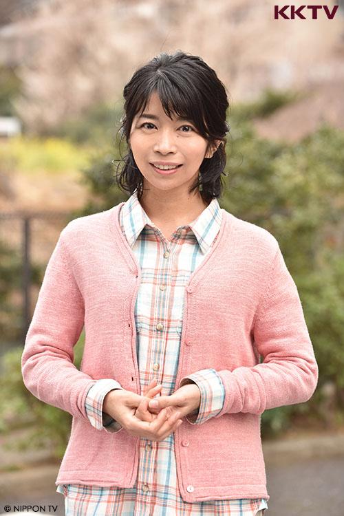 石崎洋子 (三倉佳奈飾)