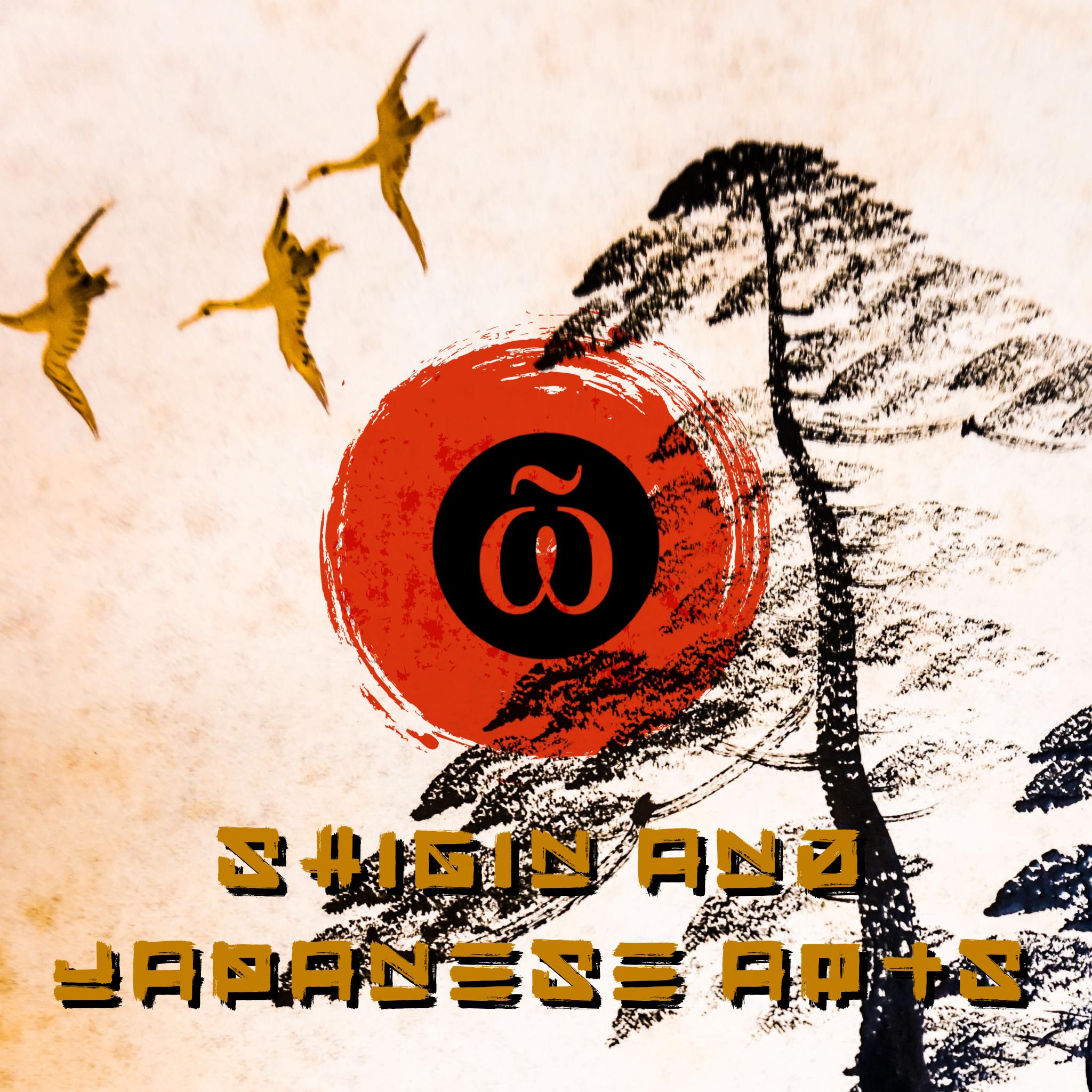 Shigin and Japanese Art