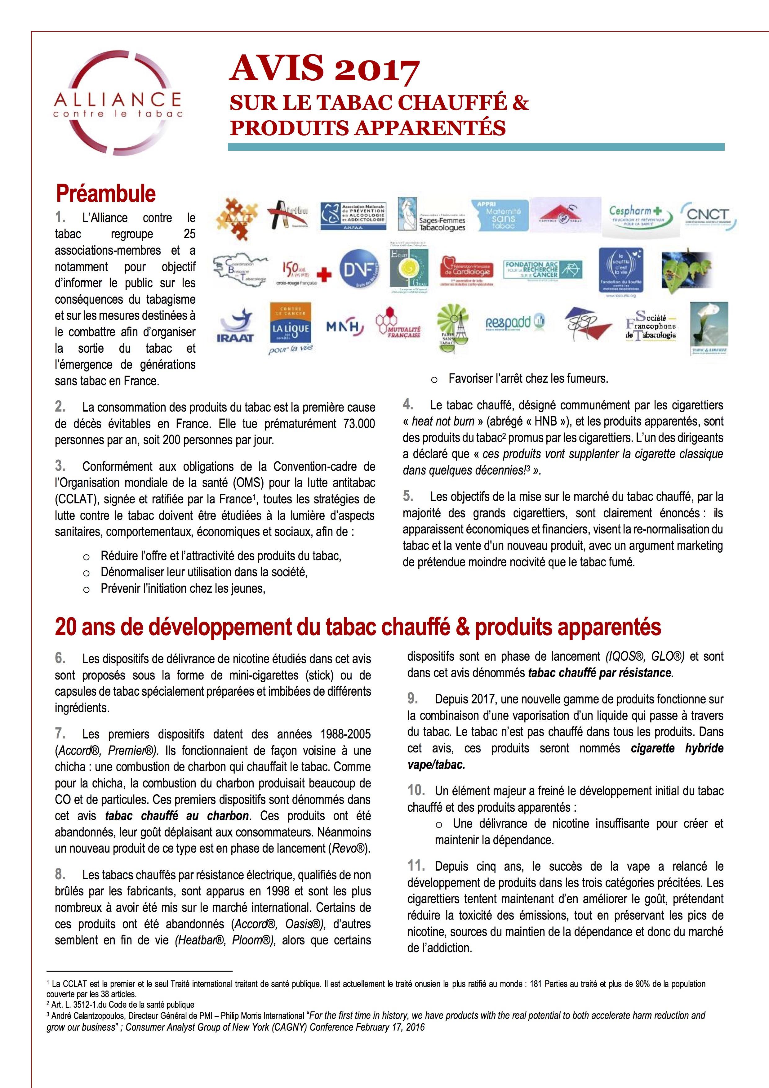 Avis - Alliance contre le Tabac - Tabc chauffé & produits apparentés - Novembre 2017.jpg
