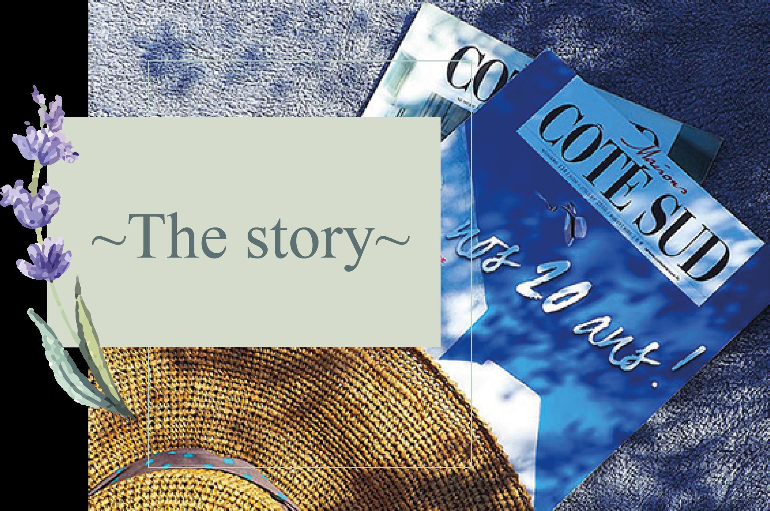 The Story of Le Coin de Manon