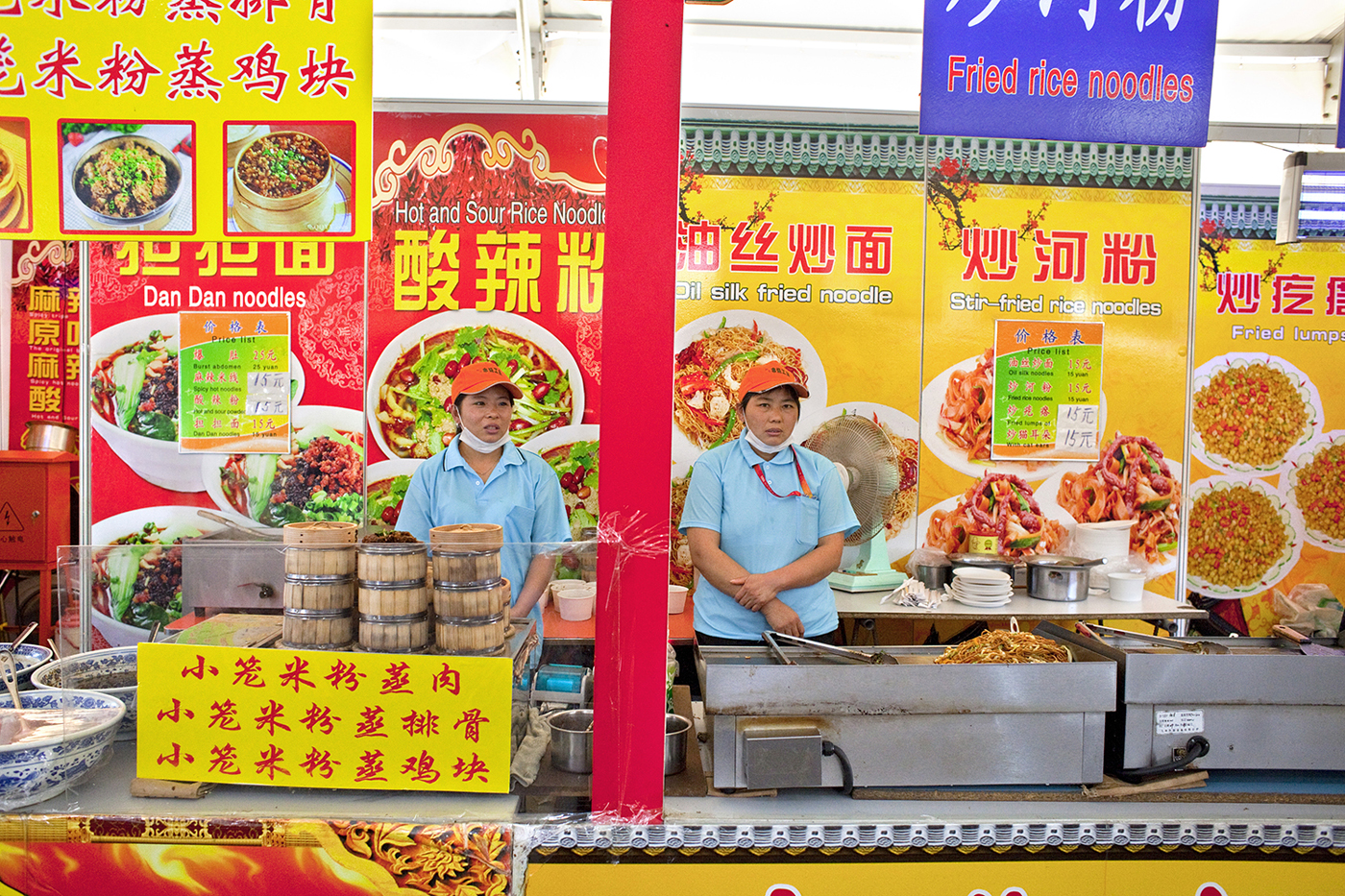 Hitzenberger_Chinese_Fast_Food_07.jpg