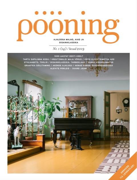 Ajakiri Pööning - Ajakiri Pööning kirjutab ajalooga majadest ja aedadest, disainiklassikast, pärandkäsitööst, traditsioonilistest töövõtetest ning meistritest. Artikleid kirjutavad oma ala spetsialistid, ajakiri on Eesti-põhine. Tegemist on rohkelt pildimaterjali sisaldava kvaliteetajakirjaga, millest leiab nii huvitavat lugemist, kui ka praktilisi restaureerimisalaseid õpetusi.Ajakiri Pööning ilmub 4 korda aastas – veebruaris, mais, augustis ja novembris.