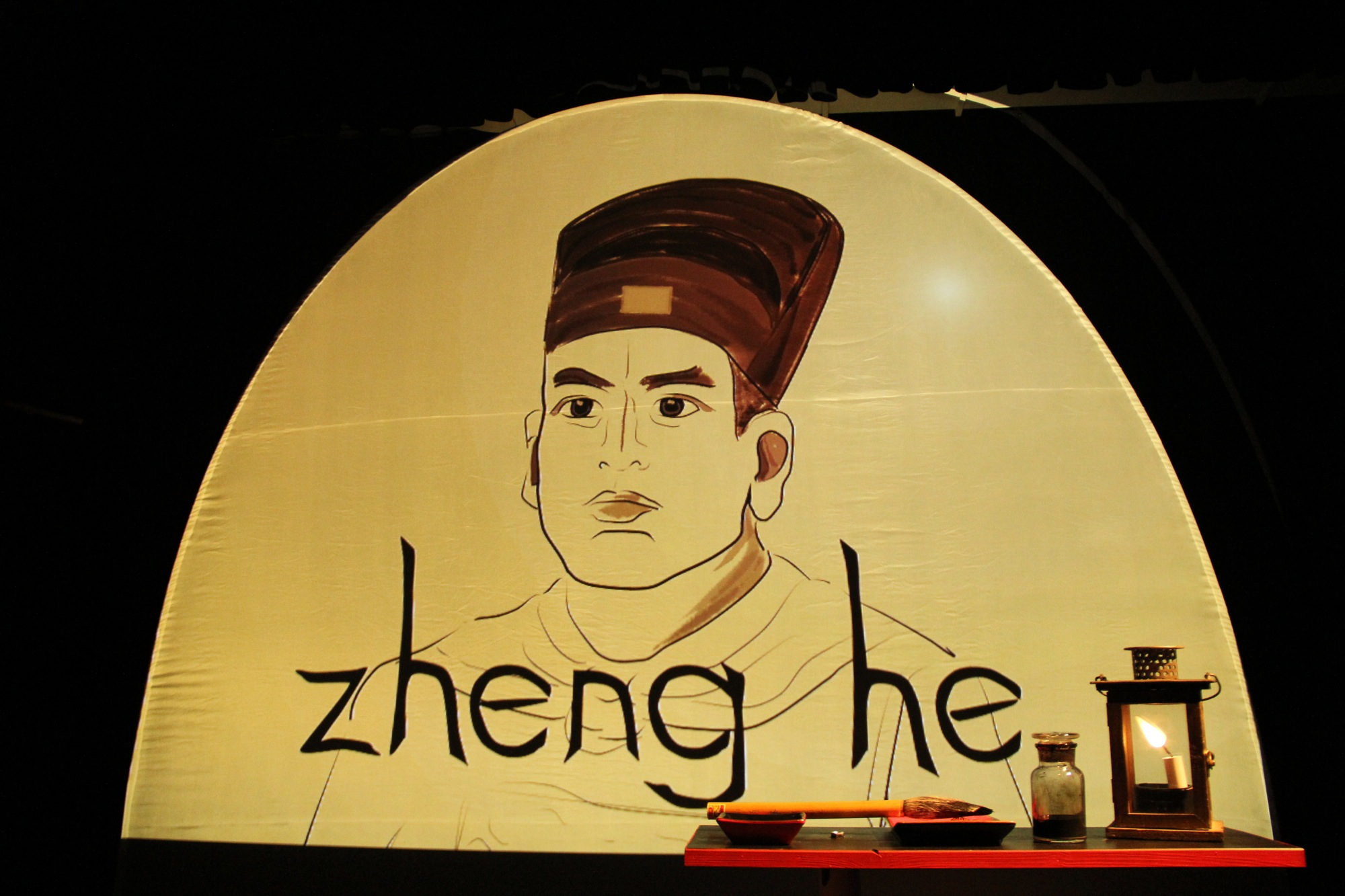 Zheng He Web Resolution 11.jpg