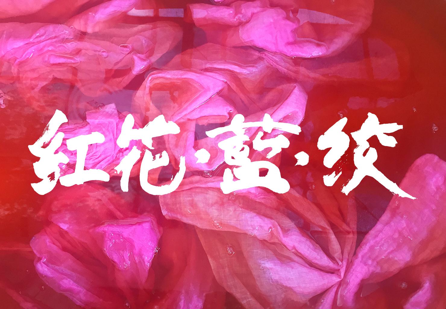 Homepage_smallerlogo_5.jpg