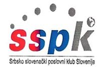 Srbsko-slovenski poslovni klub.png