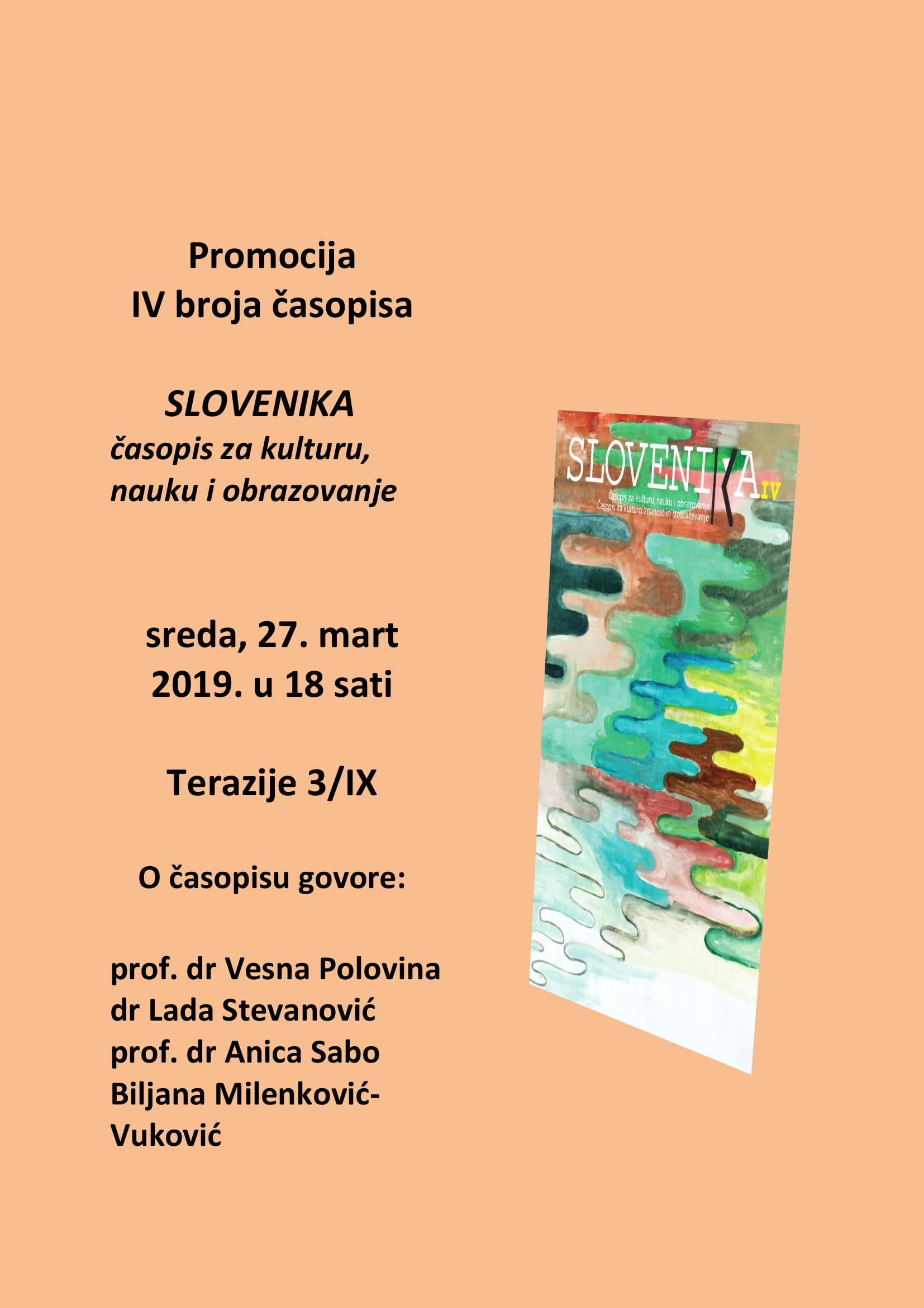 Promocija časopisa Slovenika-1.jpg