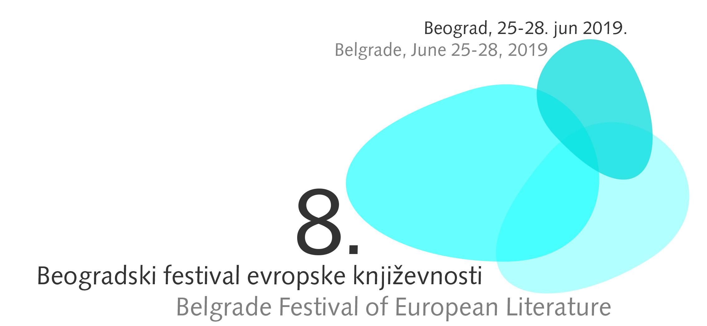 8.-Beogradski-festival-evropske-knjizevnosti_logo.jpg