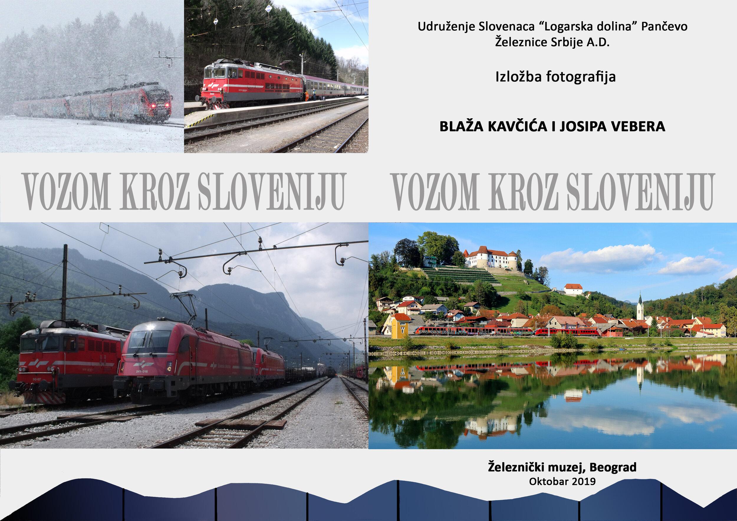 Plakat vozom kroz Sloveniju A4.jpg