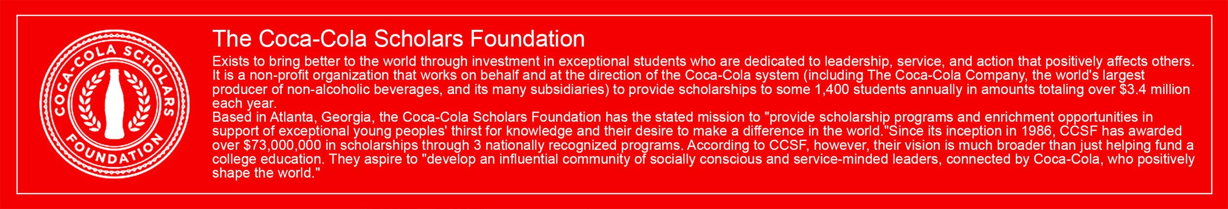 CocaCola Scholar_vx.jpg