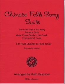 Chinese Folk Song Suite cover photo.jpg