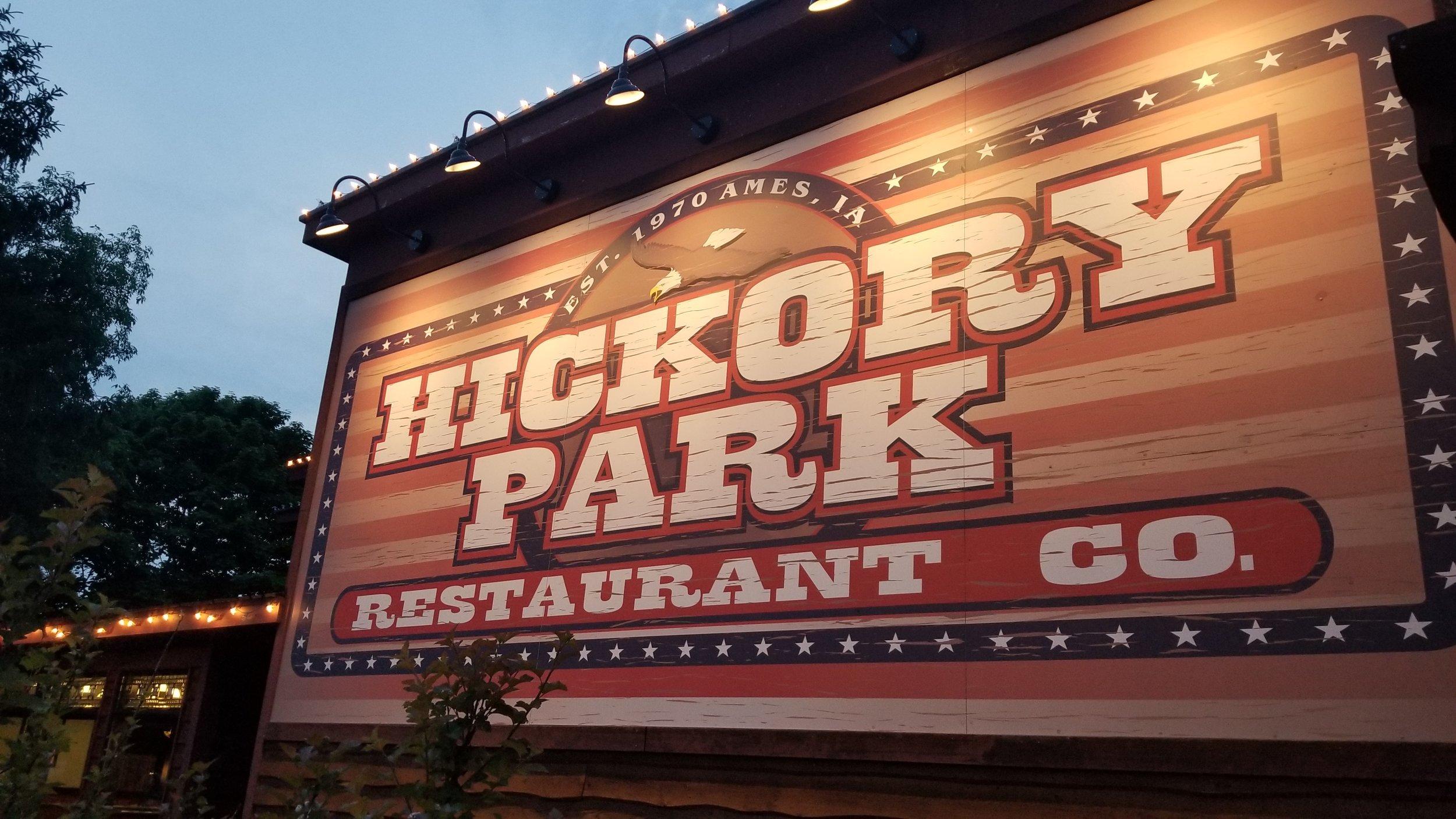 Hickory Park Restaurant Ames Iowa