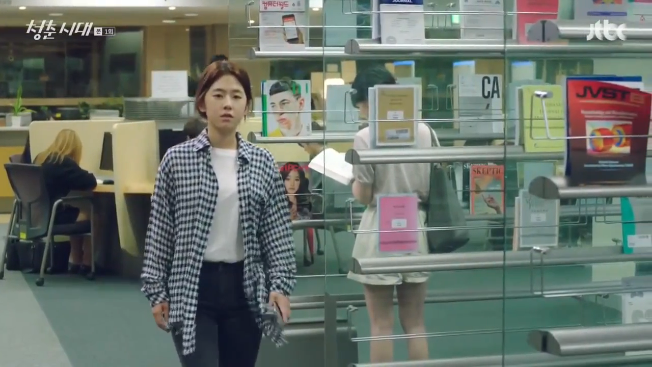 Eunjae from Age of Youth wearing my literal uniform of freshman and sophomore year.
