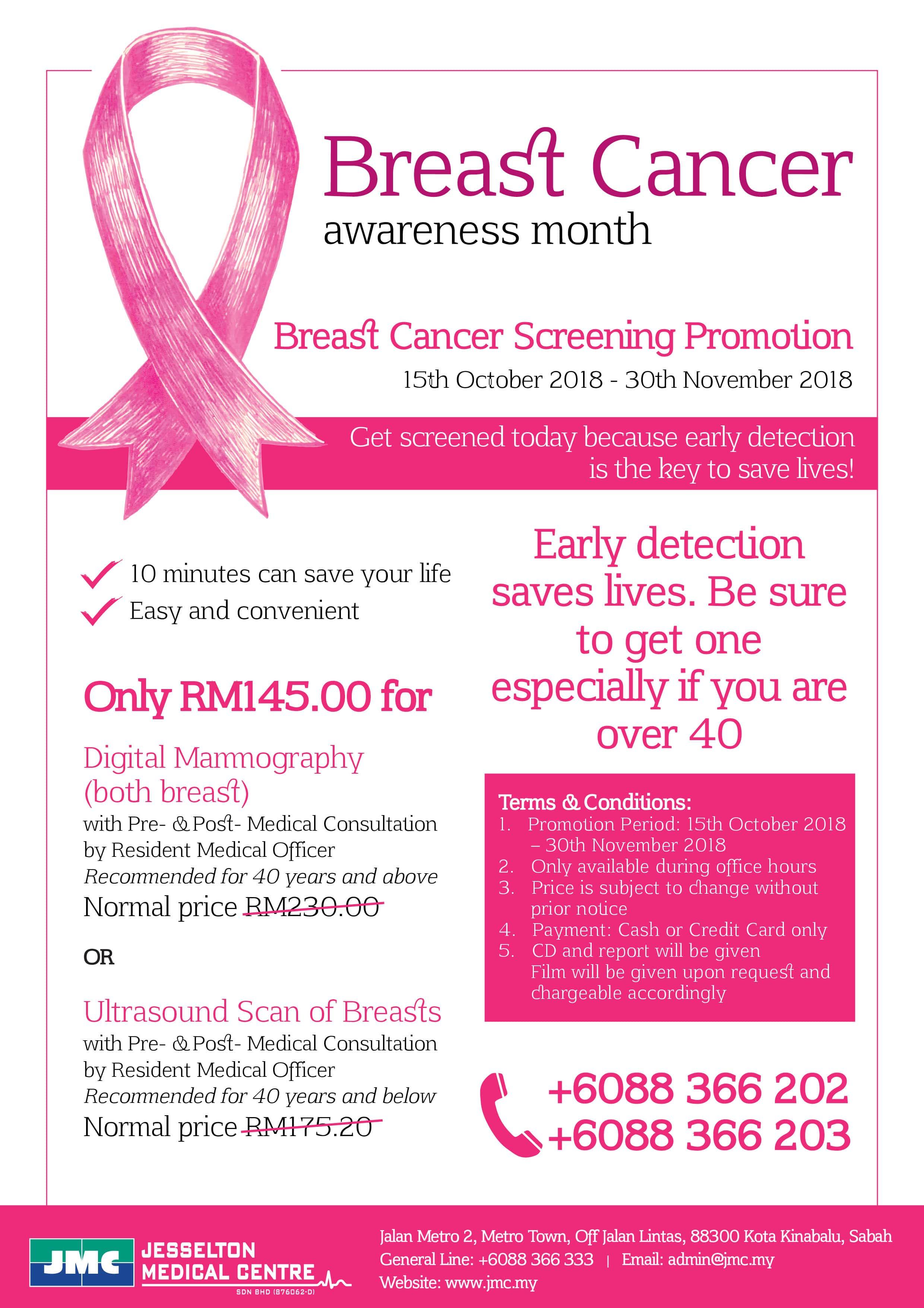 JMC_Breast_Cancer_Awareness_2018.jpg
