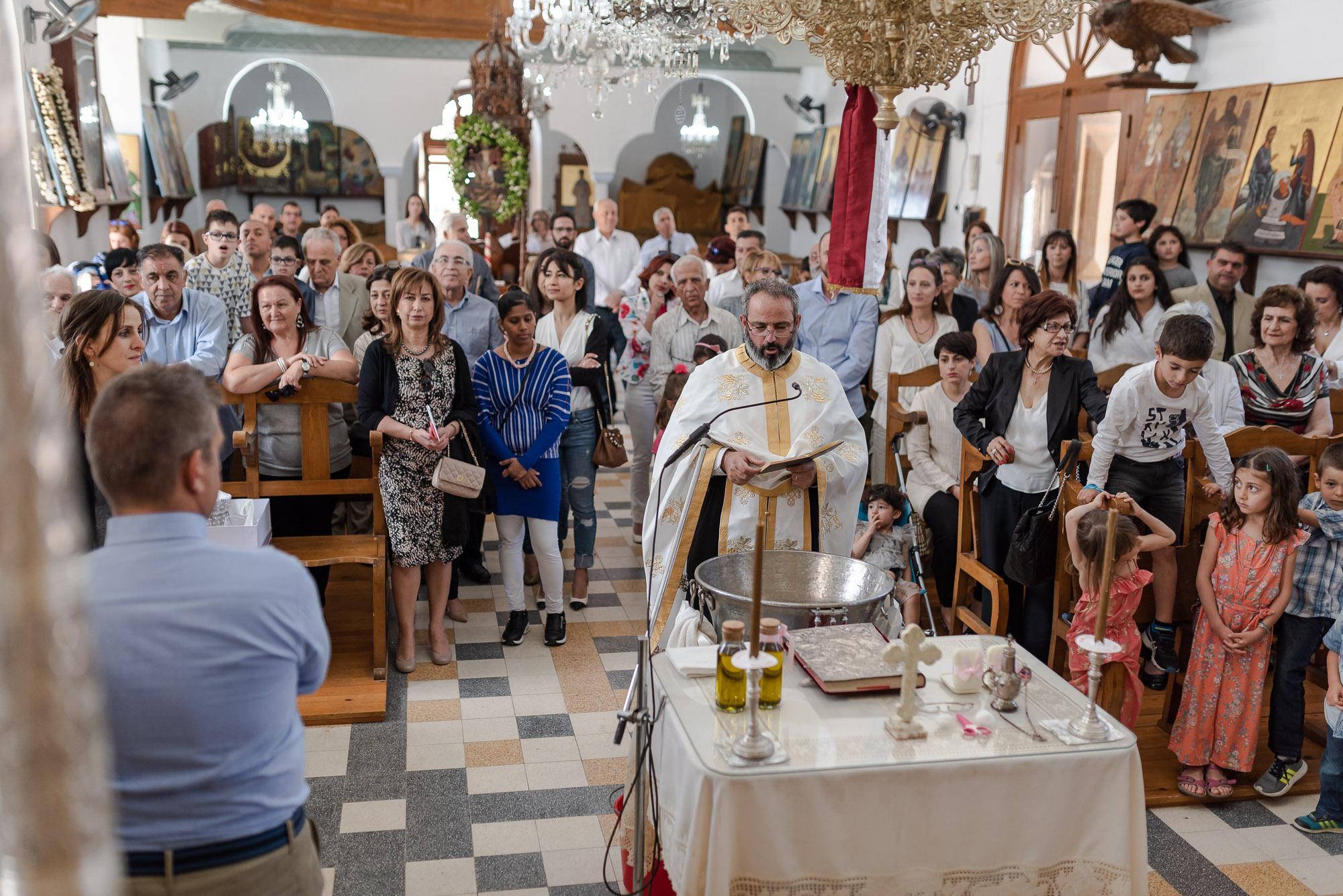 Christening cyprus βαπτιση  κυπρος wide angle view.jpg