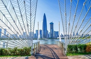 s300_View_from_Shenzhen_talent_park_via_HelloRF_Zcool_at_Shutterstock.jpg