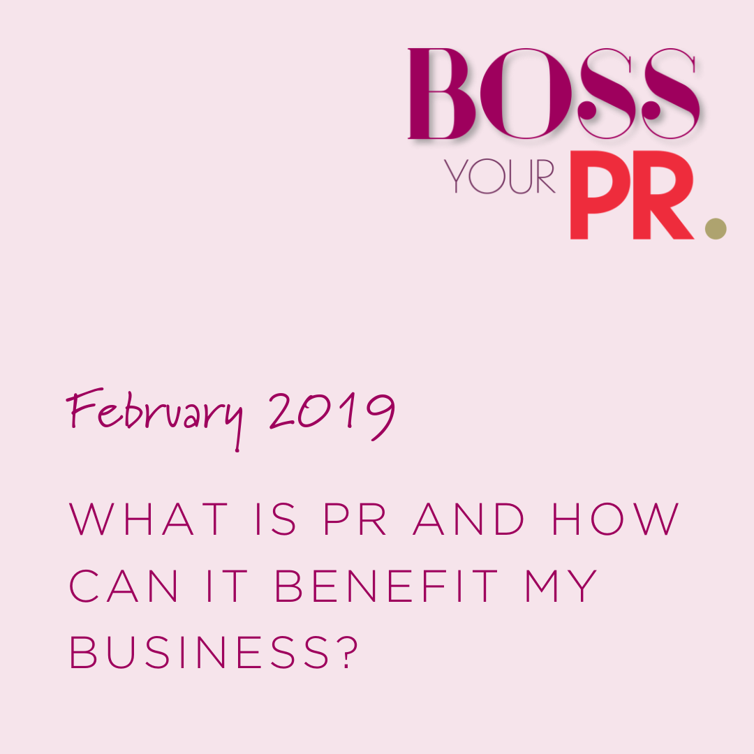 February 2019 - What is pr?