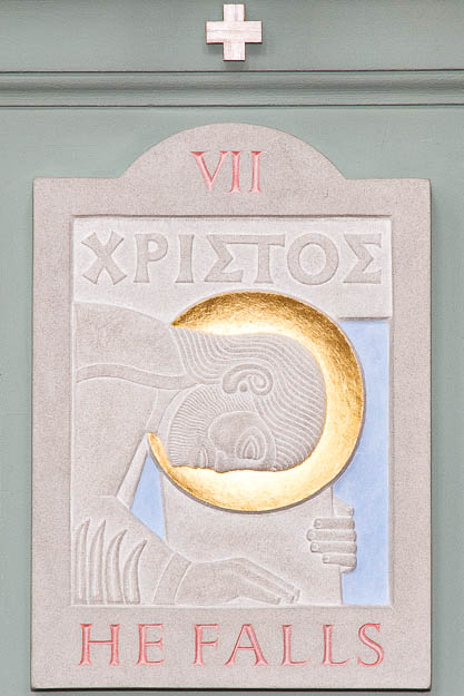 """VII - """"XPISTOS"""" This, the Greek title """"Christos"""" or """"anointed one"""" we might more often translate as """"Messiah"""" (coming from the Hebrew """"Mashiach""""). The Jews of Jesus' day were expecting the coming of the Messiah foretold by the prophets in the Old Testament. They wanted, they felt they needed, a strong leader who would bring about the liberation of the Jewish people from those who had invaded their country militarily and culturally. While some wanted a soldier, others wanted a prophet or a priest, but Jesus did not seem to fit in with any of their ideas. Even worse, at this point he seems to be failing utterly, disappointing even those who had followed him. The palms they had waved to welcome him into Jerusalem as a king now lay trampled on the ground. Similarly the vision he had given them seemed shattered."""