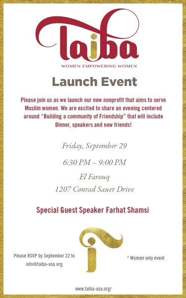 TAIBA Launch Invitation (4).jpeg