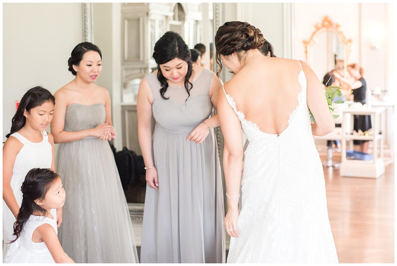 park-chateau-wedding-fabiana-skubic-photography (15).jpg