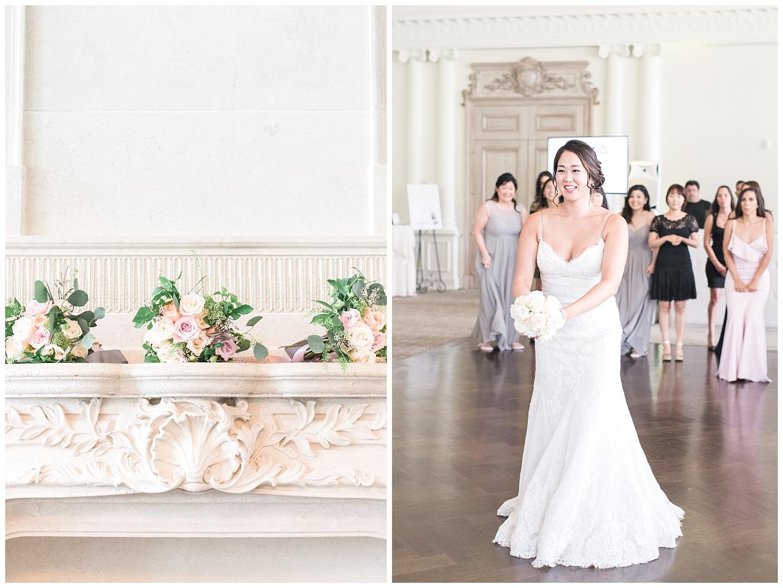 park-chateau-wedding-fabiana-skubic-photography (66).jpg