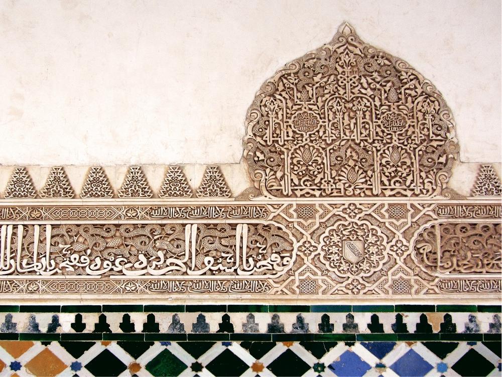 Designs from the Alhambra, Granada.