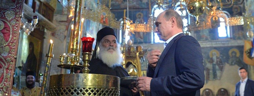 Putin visits a monastery on Mount Athos, Greece