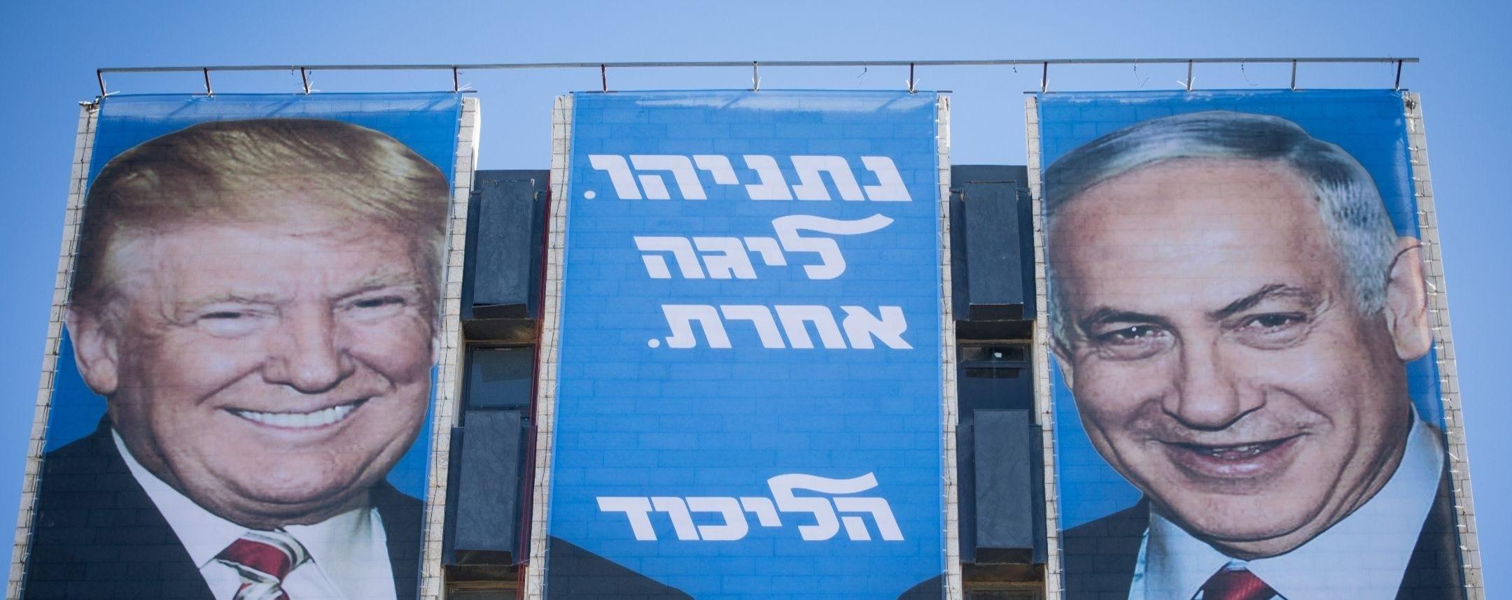 A Netanyahu campaign billboard in Jerusalem