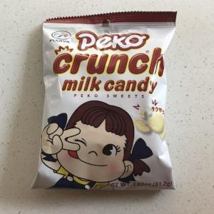 peko_crunch_milk_candy.JPG