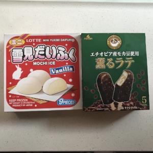 mochi_ice.JPG