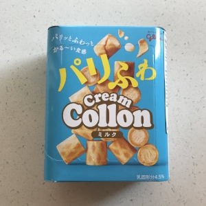 cream_collon.JPG