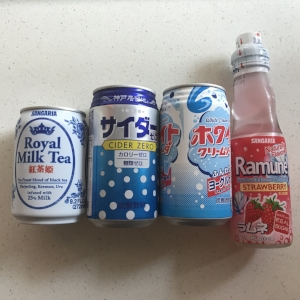 royal_milk_tea_ramune.JPG