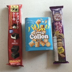 collon_plus.JPG