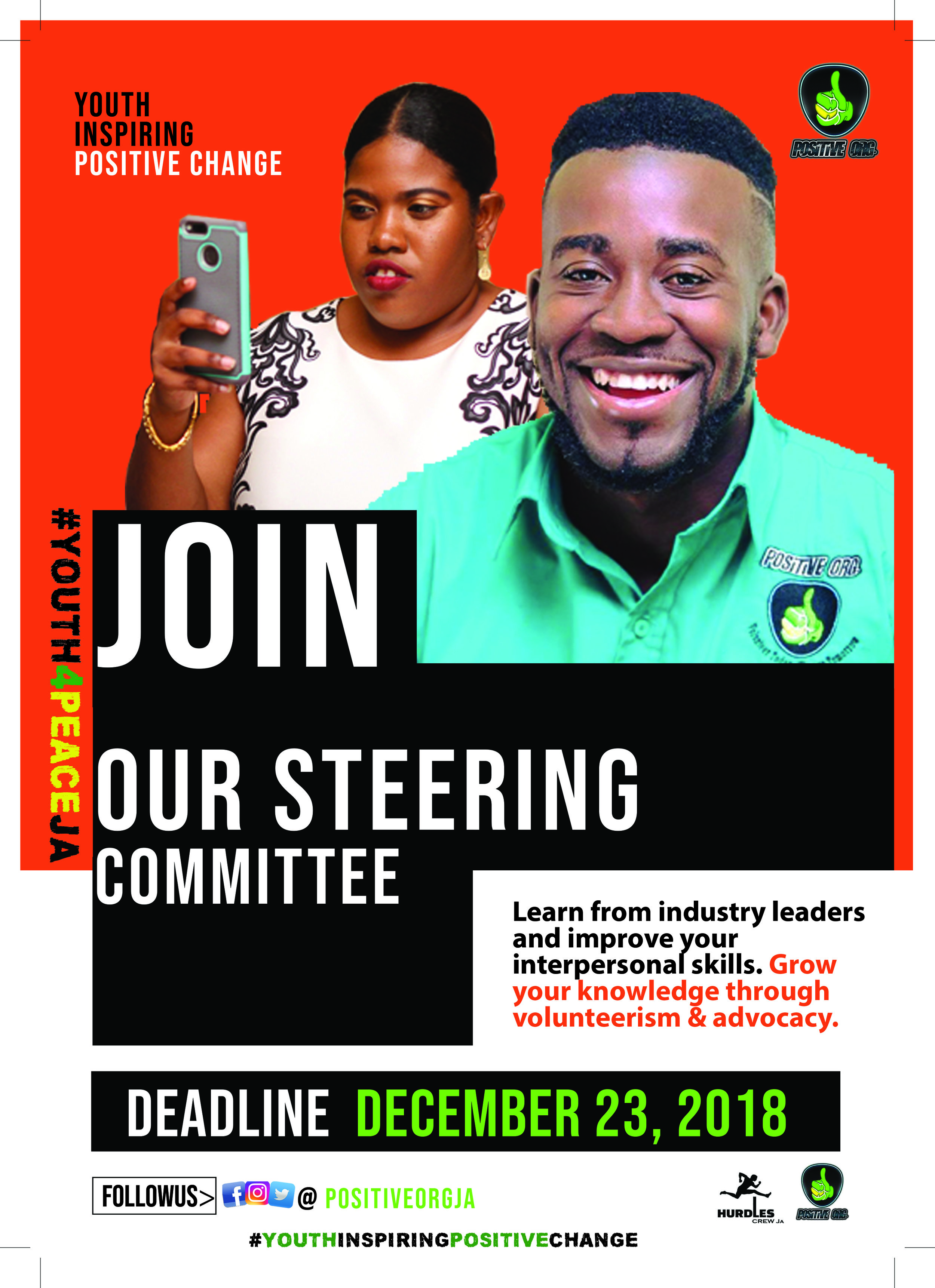 Join our Executive Commitee.jpg