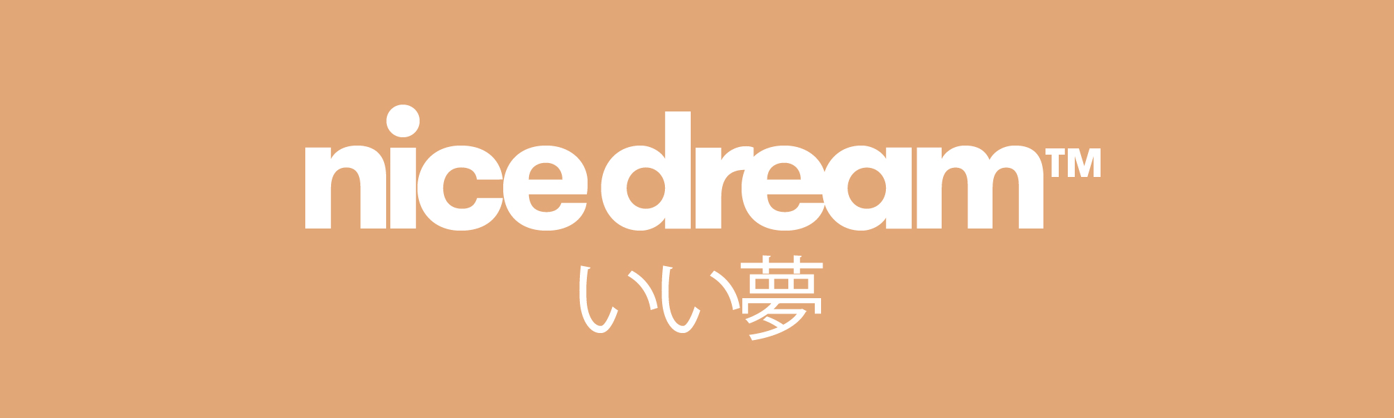 nicedream_logo_2000wide.jpg