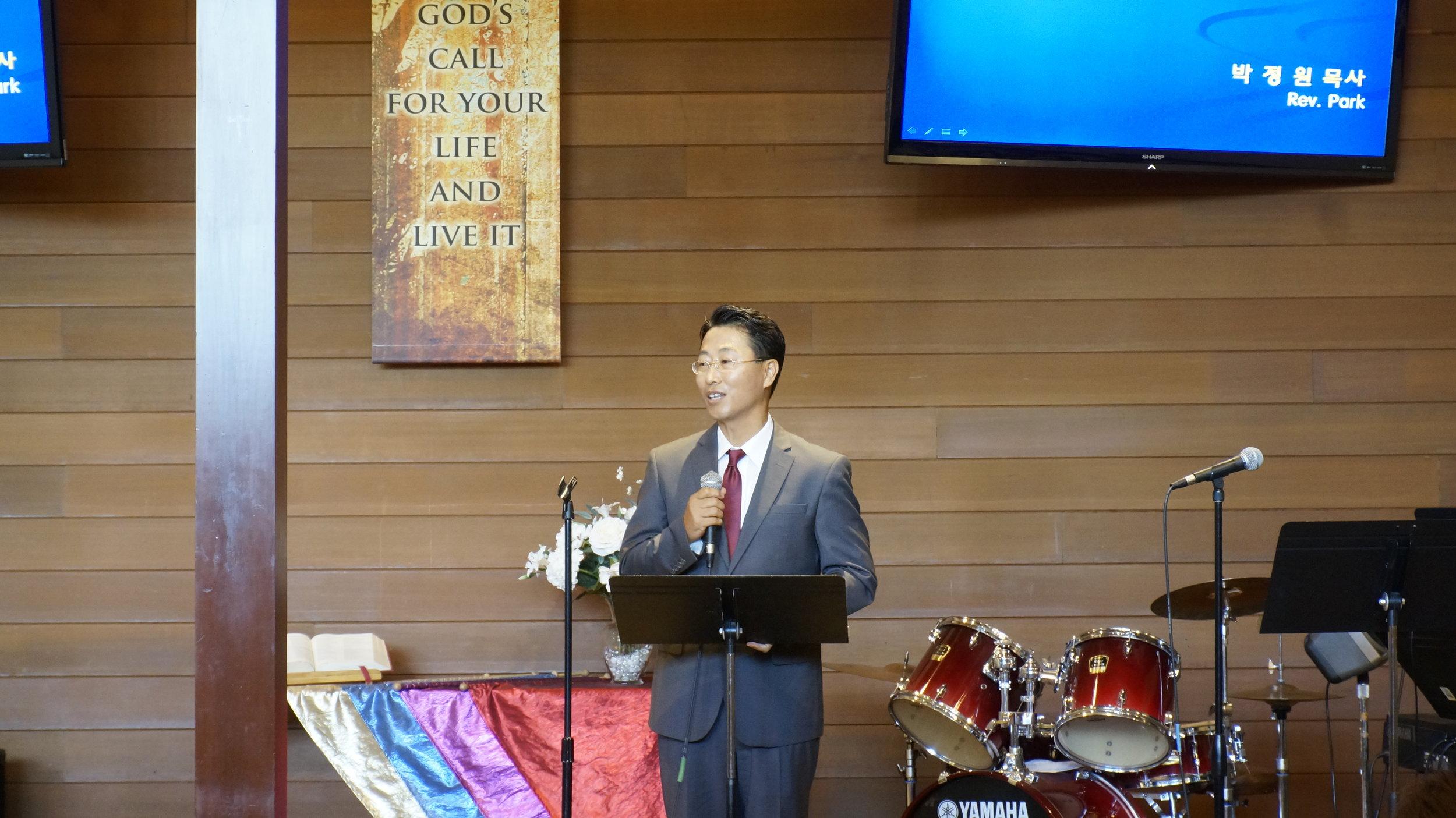 그리니치 한인 교회 목사: 박정원