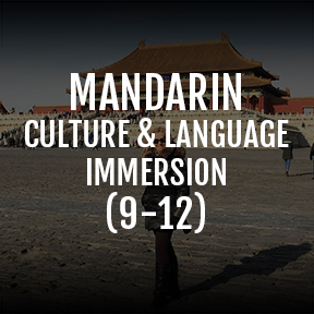 2018-MANDARIN.jpg