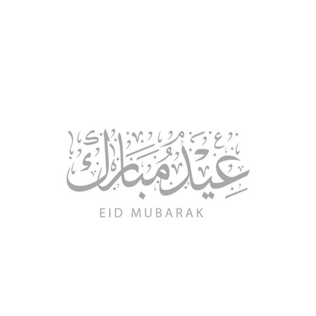 #جدة #عيد #افلام #جدة #صناع_افلام #حج #استديو  Sard24 family wish you a blessing Eid Adha.  #eid #adha #sard24productions #sard24p #occasion #vacation #jeddah #hajj #production #filmmakers
