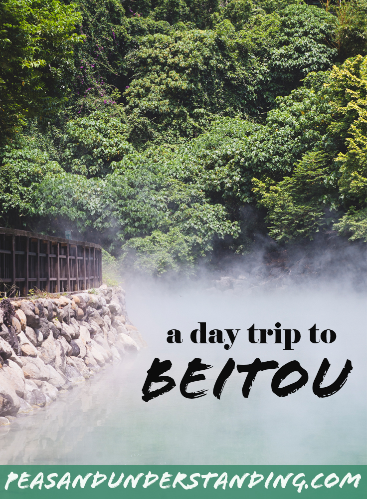 day trip to beitou.jpg