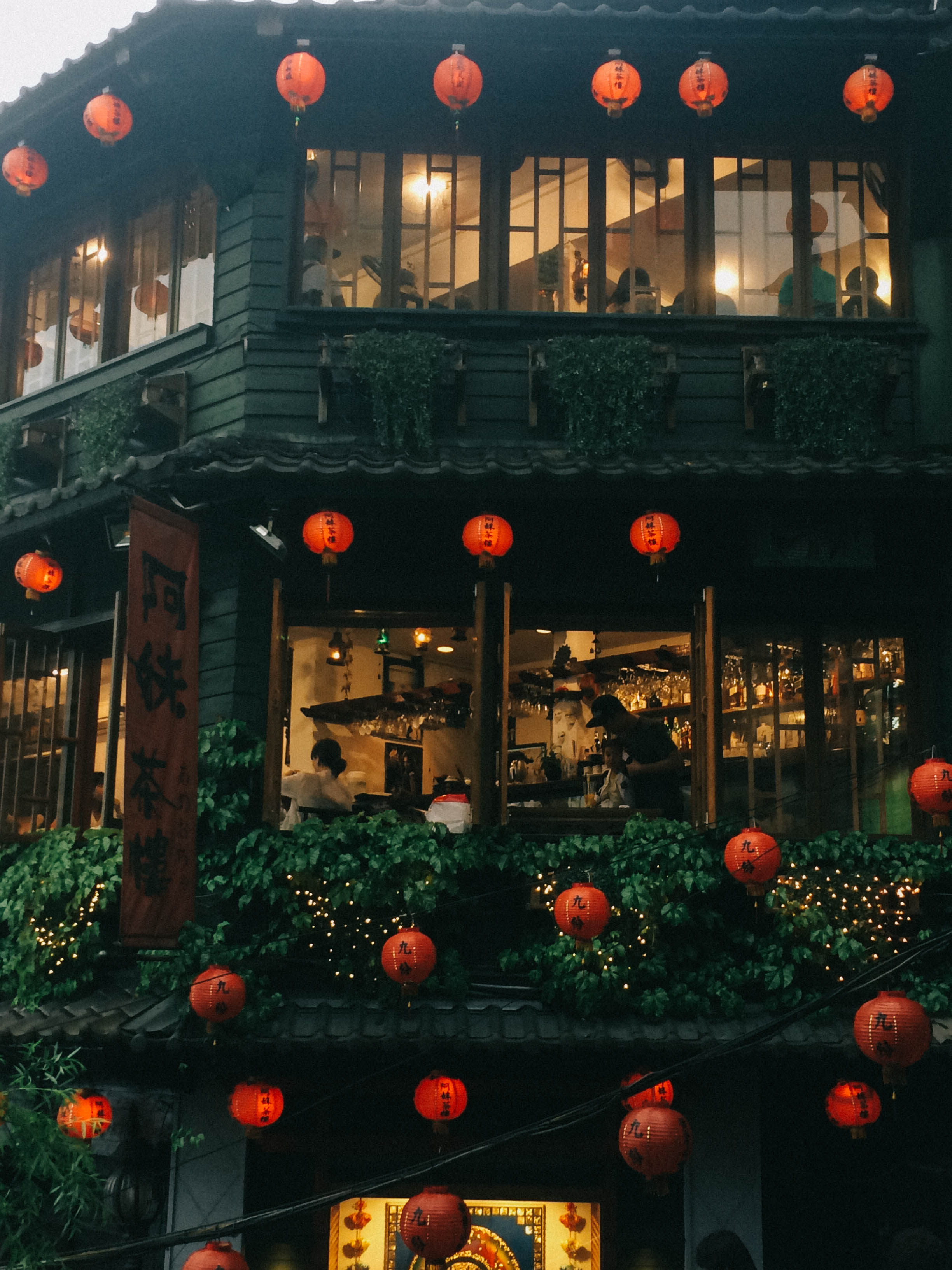 all the lanterns of jiufen