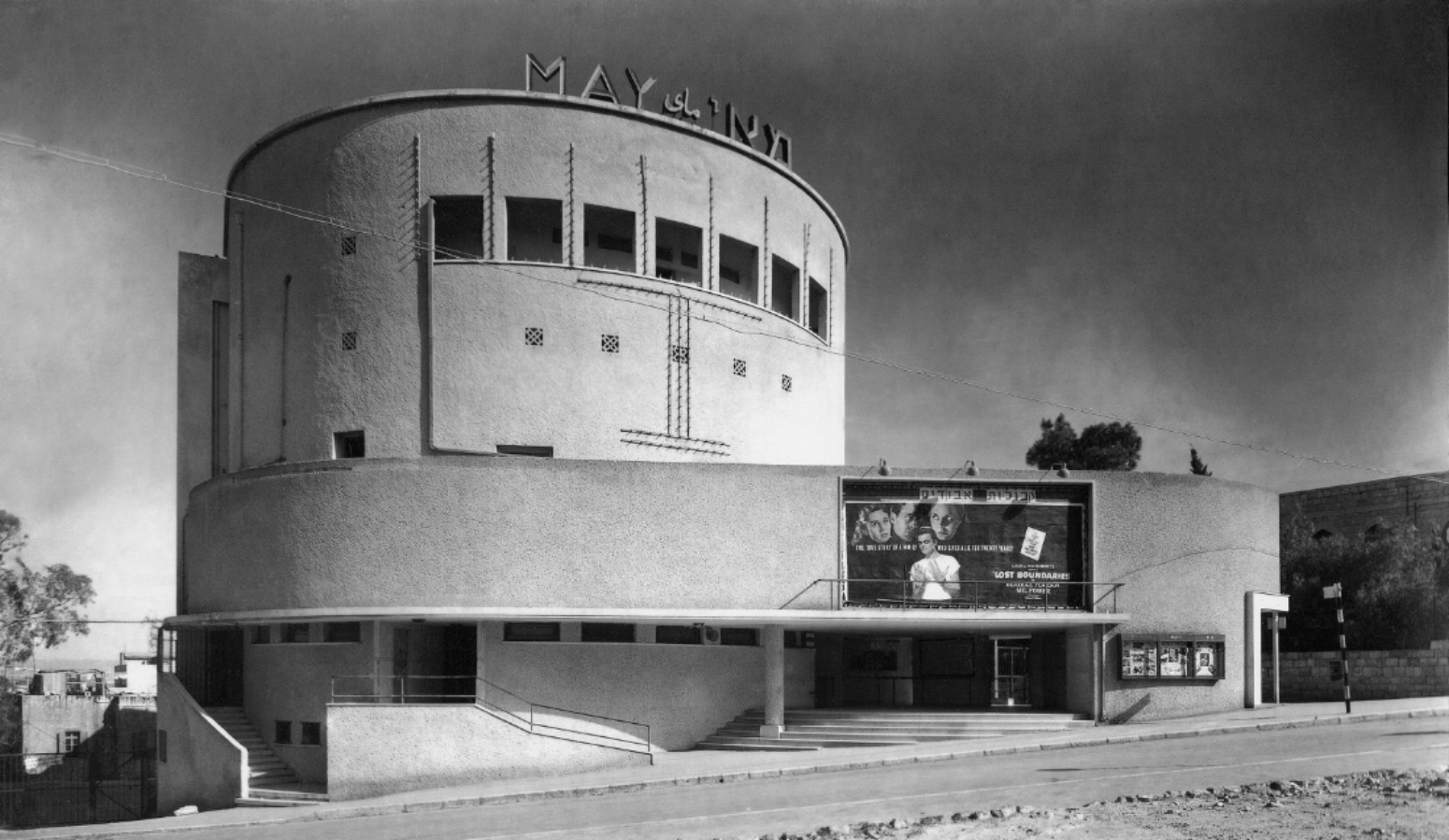 The 1930 May Cinema in Tel Aviv was designed by Yehuda Lilienfeld. Photo from the Kalter Collection