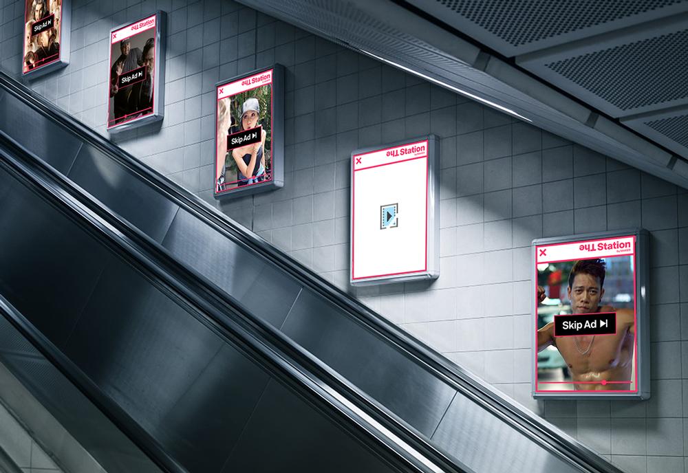 InciteWeb_Station_Subway2.png