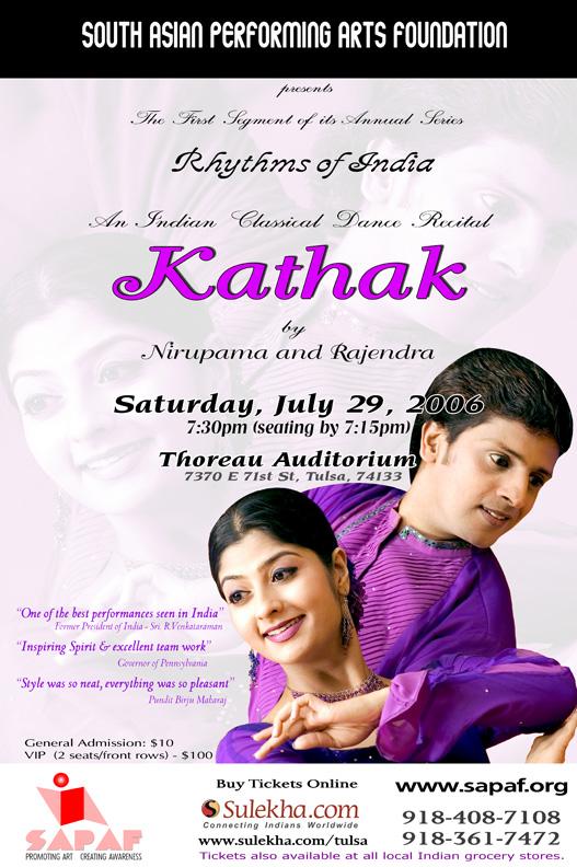 2006_0729_sapaf_Kathak-Poster-001.jpg