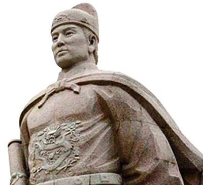 Zheng He -